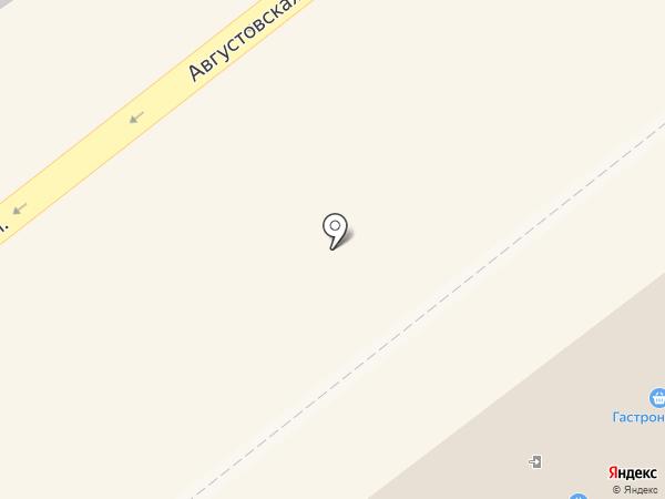 Горячий калач на карте Апрелевки