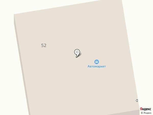 Автомаркет на карте Апрелевки