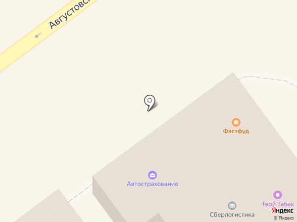 Городская Служба Страхования на карте Апрелевки
