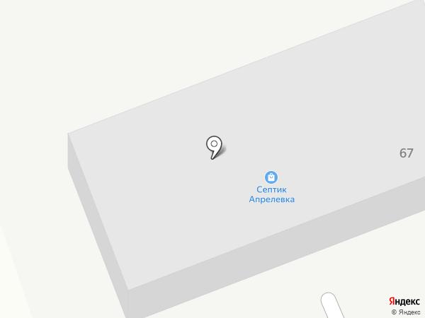 Ретро мебель на карте Апрелевки