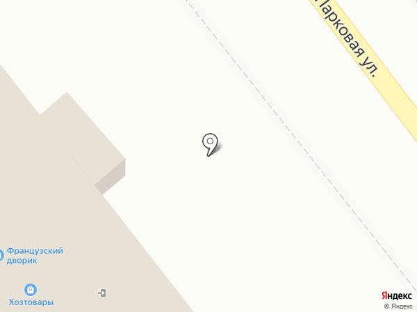 PickPoint на карте Апрелевки
