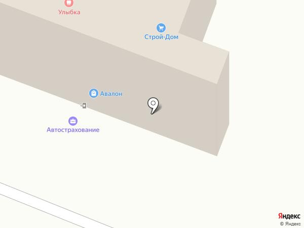 Магазин товаров для детей на карте Павловской Слободы