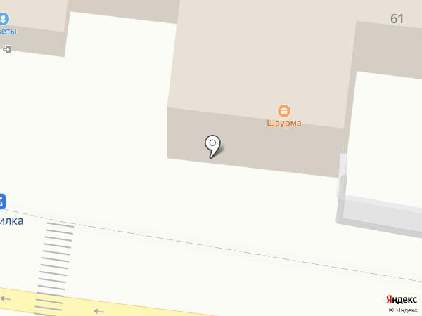 Кафе на карте Павловской Слободы