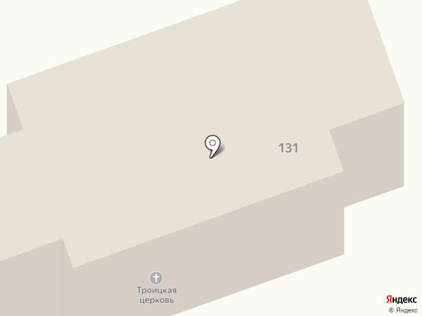 Храм Пресвятой и Живоначальной Троицы на карте Мартемьяново