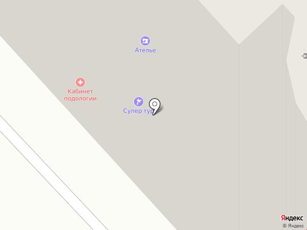 03Studio на карте Апрелевки