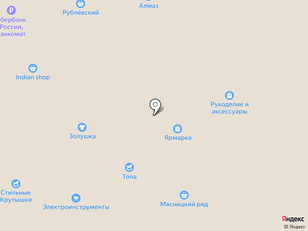 Все для красоты и чистоты на карте Апрелевки