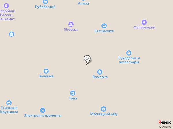 Магазин чая и кофе на карте Апрелевки