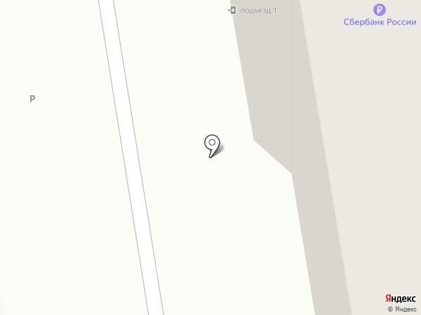 Пятерочка на карте Апрелевки