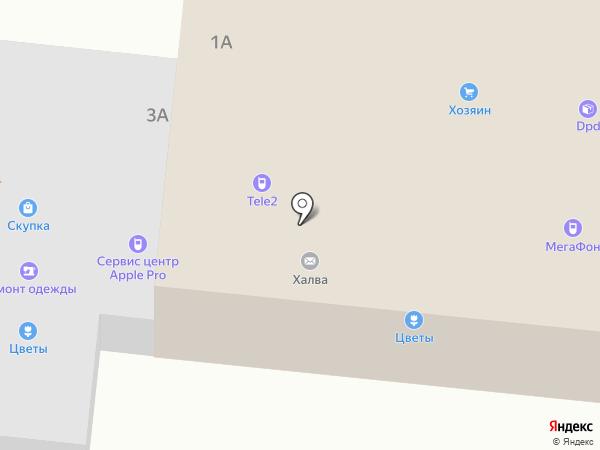 Zumba на карте Павловской Слободы