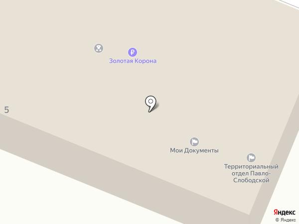 Участковый пункт полиции на карте Павловской Слободы