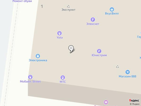 Магазин бытовой техники на карте Павловской Слободы