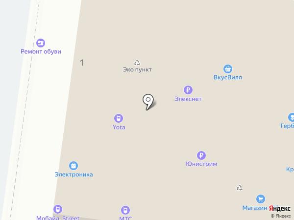 Магазин текстиля на карте Павловской Слободы