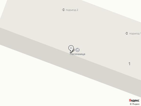 Песочница на карте Дедовска