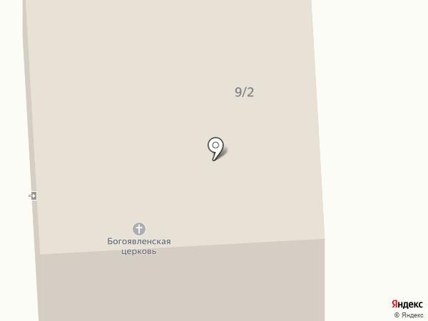 Богоявленский Храм на карте Жаворонков
