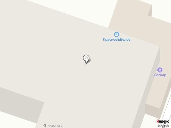 Qiwi на карте Дедовска