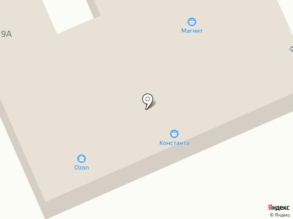 Мясная лавка на Гвардейской на карте Дедовска