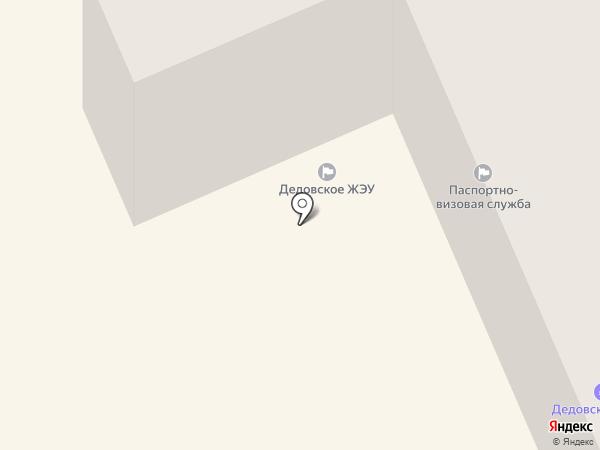 Дедовское жилищно-эксплуатационное управление, МУП на карте Дедовска
