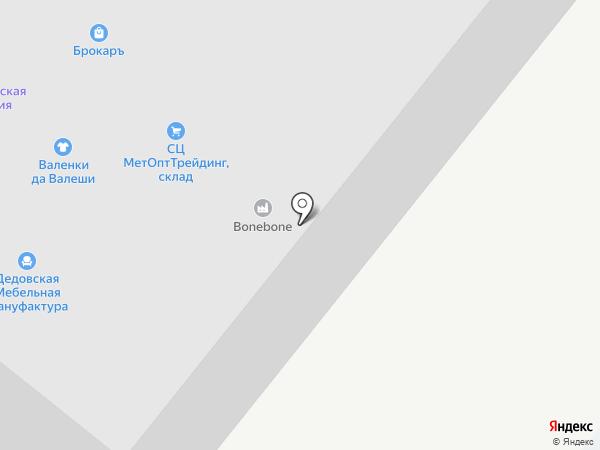 Кифа на карте Дедовска
