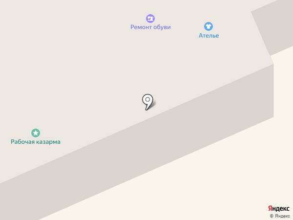 Ателье на карте Дедовска