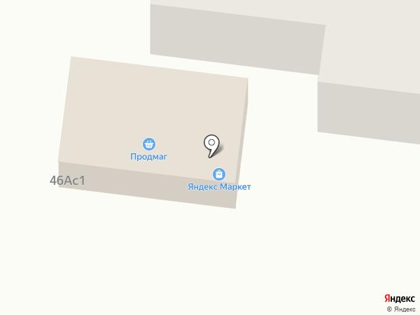 Живое пиво, магазин разливного пива на карте Алабушево