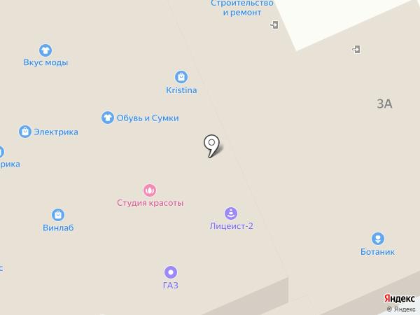 Магазин сантехники и хозяйственных товаров на карте Дедовска