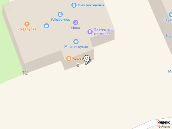 Цветочный Салончик на карте Дедовска