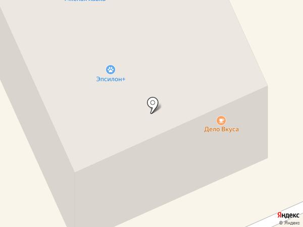Айболит на карте Дедовска