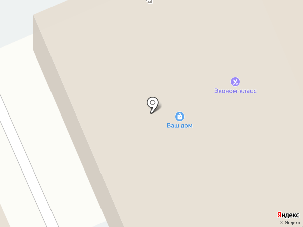 Ваш дом на карте Дедовска
