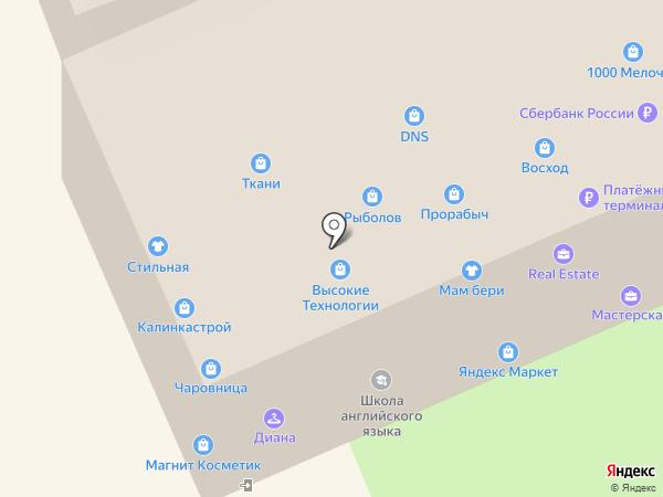 Магазин белорусских продуктов на карте Дедовска