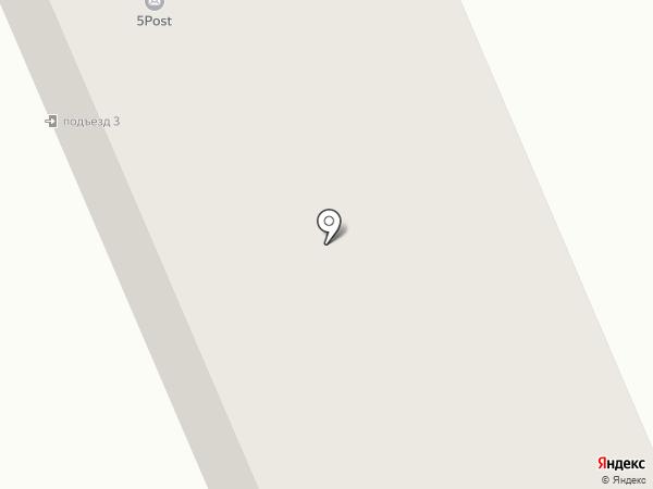 ГорЗдрав на карте Дедовска