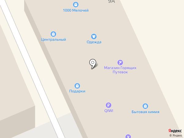 Магазин бытовой химии на карте Дедовска