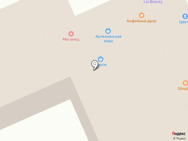Сервисный центр на карте Дедовска