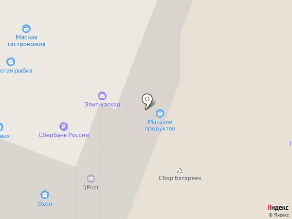 ВекФарм на карте Дедовска