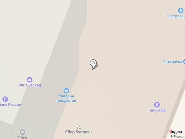 Мясницкий ряд на карте Дедовска