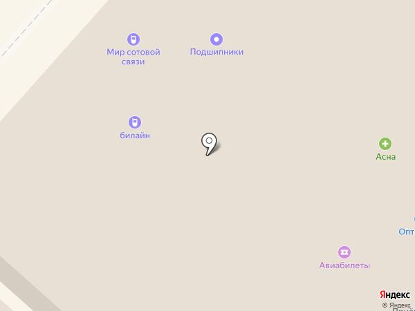 МегаФон на карте Дедовска