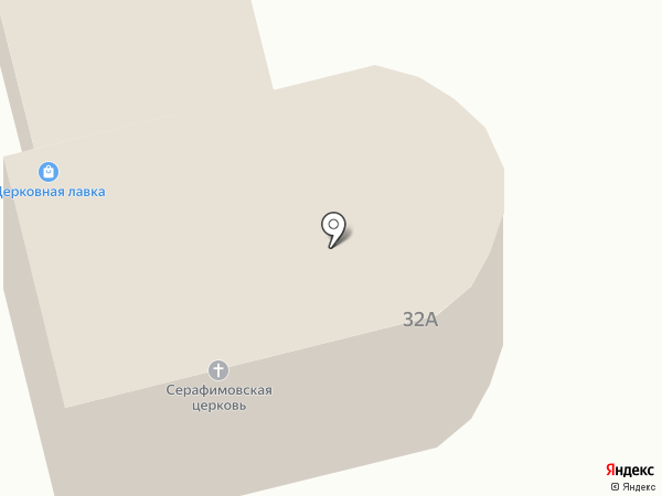 Храм Преподобного Серафима Саровского на карте Алабушево
