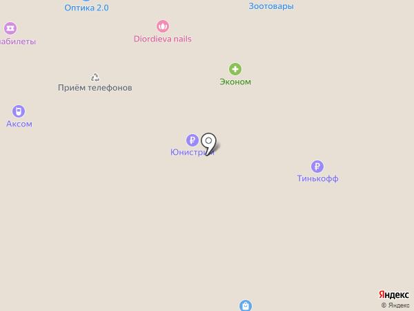 ЗдравСити на карте Дедовска
