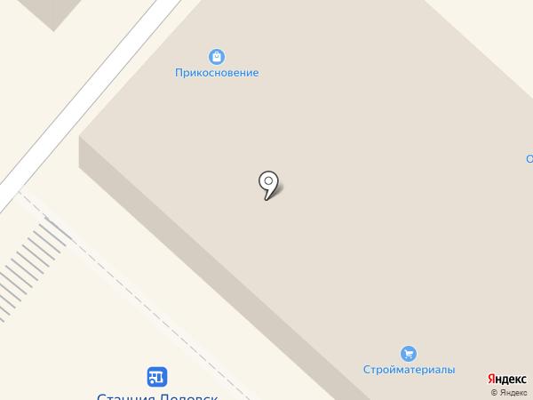 Магазин фруктов и овощей на Железнодорожной на карте Дедовска