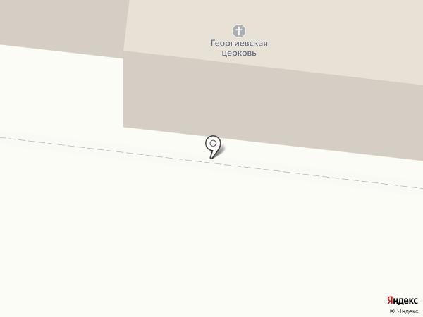 Храм Великомученика Георгия Победоносца на карте Дедовска