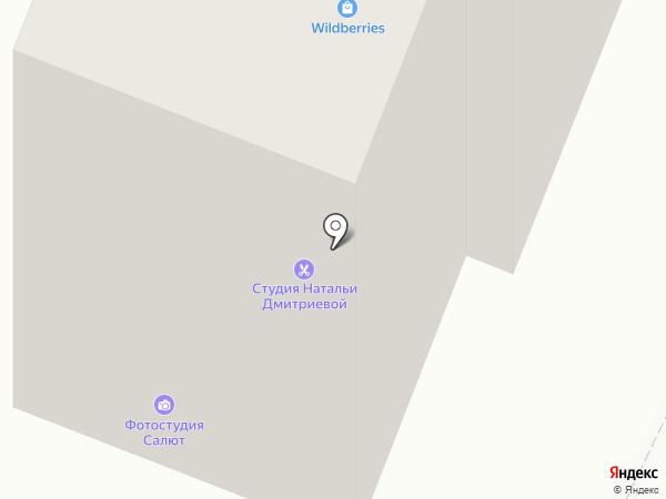 Салют на карте Дедовска