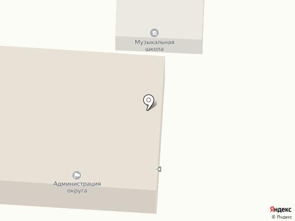 Администрация Благовещенского сельского округа на карте Анапы