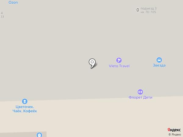 Магазин разливного пива на карте Андреевки