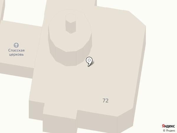 Спасский храм в Андреевке на карте Андреевки