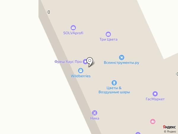 Ника на карте Лобаново