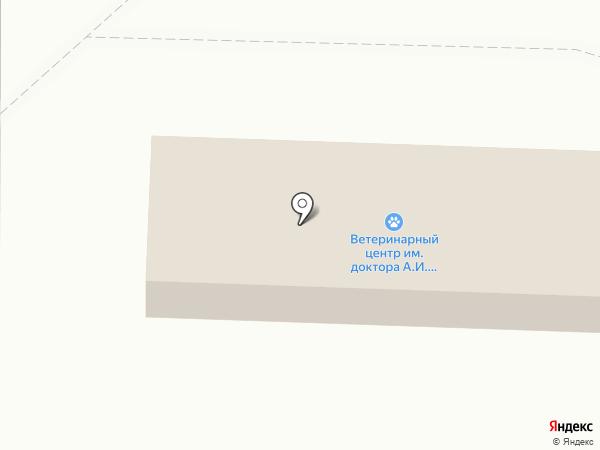 Ветеринарная клиника им. доктора А.И. Карпенко на карте Андреевки