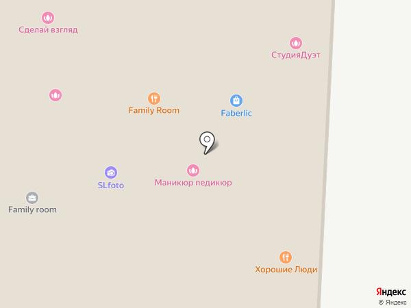 BARBER на карте Андреевки