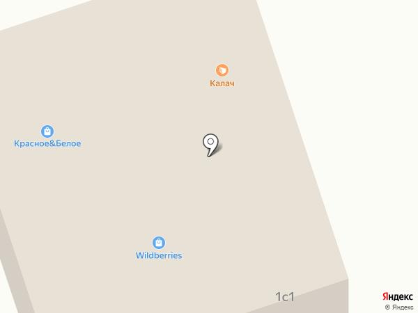 Магнит на карте Алабушево