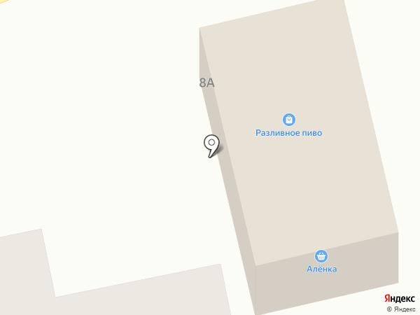 Магазин разливного пива на карте Нахабино
