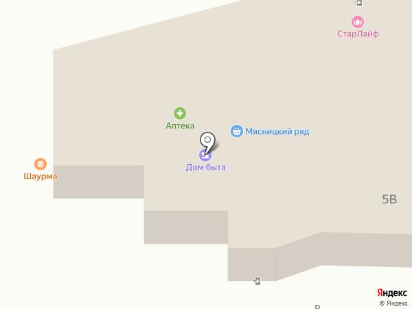 Дом быта на карте Андреевки