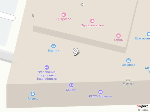 РЕСО-Гарантия на карте Нахабино